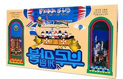 Blue Marble Korean Board Game Style Monopoly game Dream to c