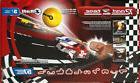 RoadZters Z Ball Car Racing board game Slot Race Track Dexte