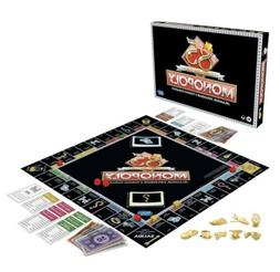 Monopoly 85TH Anniversary Edition Board Game