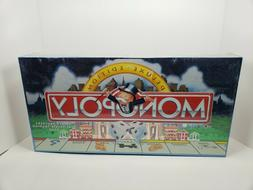 Vintage 1995 Parker Brothers MONOPOLY Deluxe Edition Board G